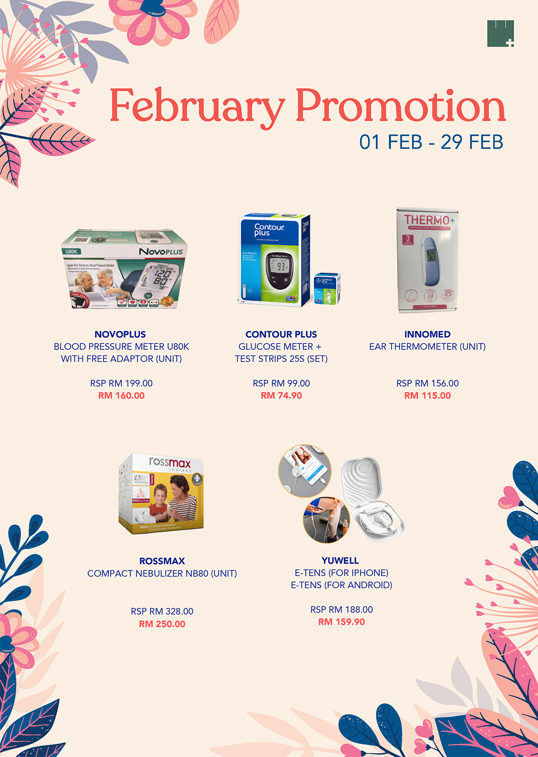february-promotion-wellings